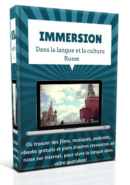 Immersion dans la culture russe png