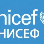 L'UNICEF quittera la Russie en janvier prochain