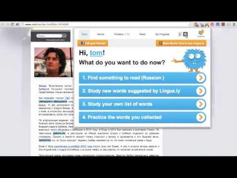 Vidéo #2 : Un petit truc pour lire en russe sur internet