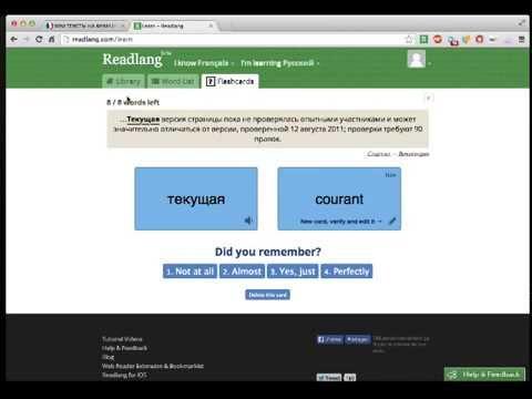 Vidéo : Plug-in pour lire en russe : Readlang